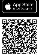 あいうべ体操アプリ配信中! Appstore